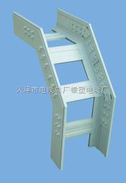 梯式凸弯通电缆桥架电气保护系统的保护范围的要求价格