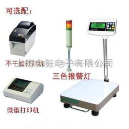 电子秤150kg价格 钰恒150公斤磅秤价钱 JPS-150电子台秤报价