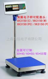 报警秤(High、Low、Ok三段显示及蜂鸣器警示)  XK3150英展仪表