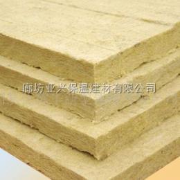 屋面防水岩棉板厂家