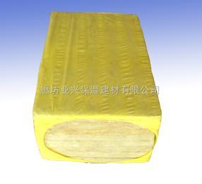 日照外墙硬质岩棉保温板价格