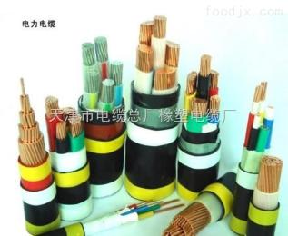 鋁芯電力電纜4*120