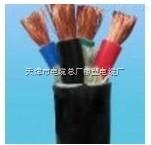 铜芯电线电缆VV22--3*35+1*16