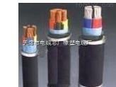 朝阳电力电缆ZR-YJV22-0.6/1kv-5*25MM2报价