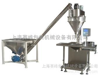 奶茶粉自动粉剂称重包装机