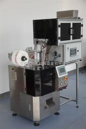 SF-50SJ-6T供应全自动三角立体包袋泡茶包装机 三角袋茶叶包装机 供应 三角袋泡茶包装机