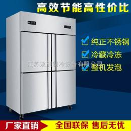 SXZDF-840双熊四门冰柜商用冰箱冷柜厨房立式双温不锈钢冷藏柜冷冻柜保鲜柜