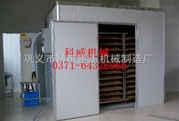齐全烟叶烘烤设备_烟叶除湿烤房_科威机械