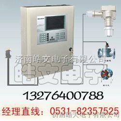 硫化氢气体浓度报警器,硫化氢气体浓度报警器