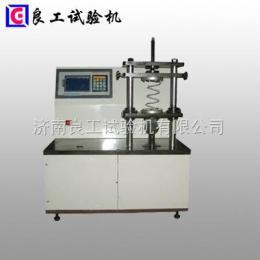 弹簧疲劳试验机,机械式弹簧疲劳试验机