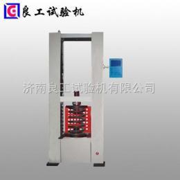 生产弹簧试验机的厂家价格、型号