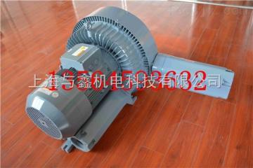 RB-055高压鼓风机,环形鼓风机,漩涡鼓风机