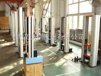 保温材料拉伸试验机|保温材料抗拉抗压试验机(厂家:)