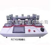 织物耐磨仪厂家|织物耐磨性测试仪(满足国标美标多种标准)(8磨头/9磨头任选)