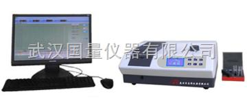 HD903C纺织品甲醛含量测试仪(仙桃市无纺布制品促进中心全套设备采购)