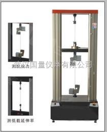 5000N拉力机厂家价格(拉伸试验机测试延伸率,抗拉强度)(湖北武汉上海)