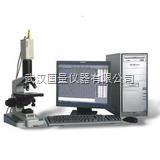 YG002-1型纤维细度及成分分析仪(浙江温州上海武汉广州厂家售后)