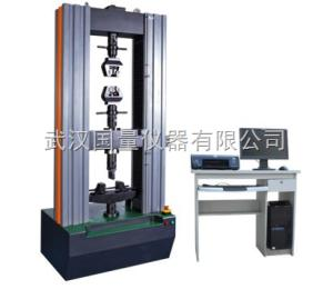 土工格栅拉力试验机|钢塑格栅拉伸强度试验机(武汉专业土工类仪器厂家)