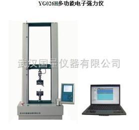 YG026H多功能电子织物强力机