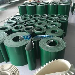 茶叶分装机皮带 流水线皮带 输送机绿色挡边皮带