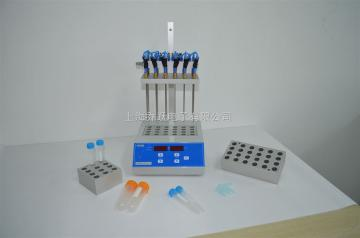 QYN100-2干式氮吹儀,水浴氮吹儀,數顯氮吹儀