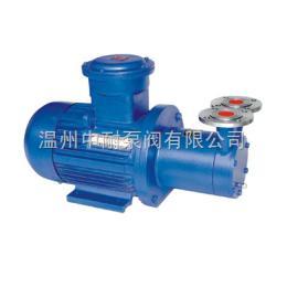 CWB型不銹鋼磁力驅動漩渦泵