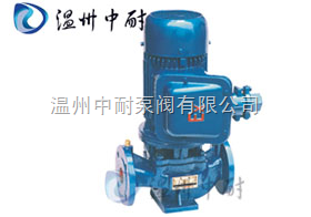 YG型YG型立式管道式油泵┃离心油泵