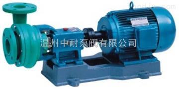 FP联轴式塑料离心泵