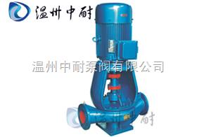 ISGB型立式管道泵