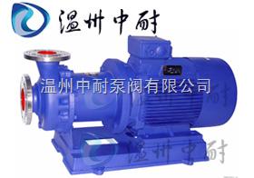 CQB型磁力離心泵