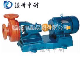 FS型FS型玻璃钢离心泵