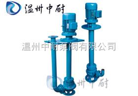 YWP不銹鋼液下式排污泵