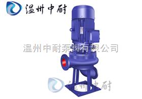 LW型不銹鋼排污泵