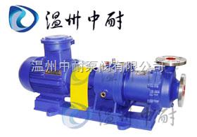 CQB-G型不銹鋼高溫磁力泵