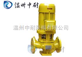 GBL型GBL型立式管道泵