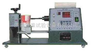 BTY-10A電子紙杯紙碗挺度測定儀