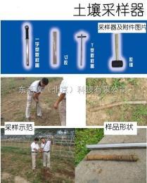 wi105870土壤采樣器 wi105870