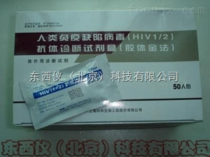 wi105765微电脑型粉体密度测定仪/药典振实密度计 wi105765