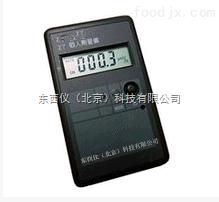 wi385個人劑量儀/個人劑量報警儀/放射性檢測儀/核輻射檢測儀wi385