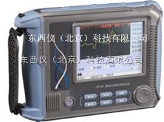 wi105227通信电缆障碍测试仪 wi105227