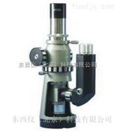 wi104771便攜式金相顯微鏡 wi104771