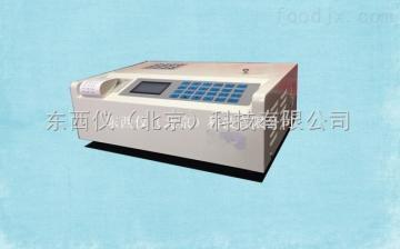 wi104339多功能水质测定仪wi104339