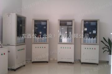 wi103251总银(银离子)在线分析仪 wi103251