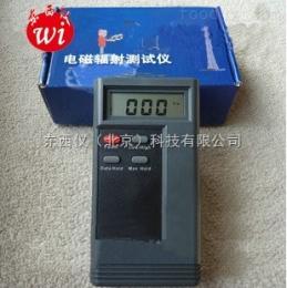 wi66688廠家直銷輻射測量儀/個人劑量儀/電磁場強度測試儀/輻射檢測儀wi66688