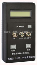 wi98653智能多参数水质测定仪wi98653