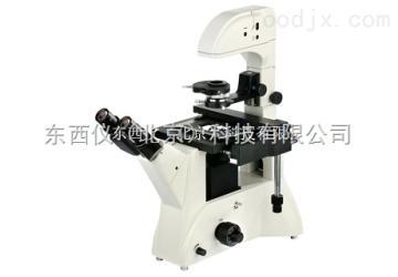 wi101558生物倒置显微镜/相差显微镜 wi101558