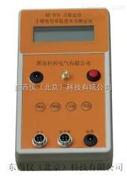 wi100255卫星定位土壤电导率温度水分速测仪 wi100255