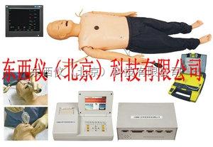 wi434 多功能成人综合急救训练模拟人(ACLS 生命支持、嵌入式系统)wi434