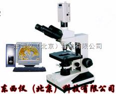 wi97407相襯顯微鏡 wi97407