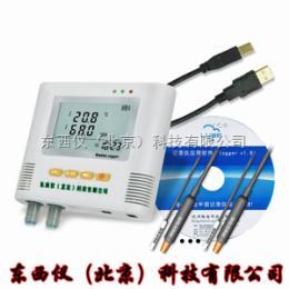 wi95248双路高精度温湿度记录仪wi95248